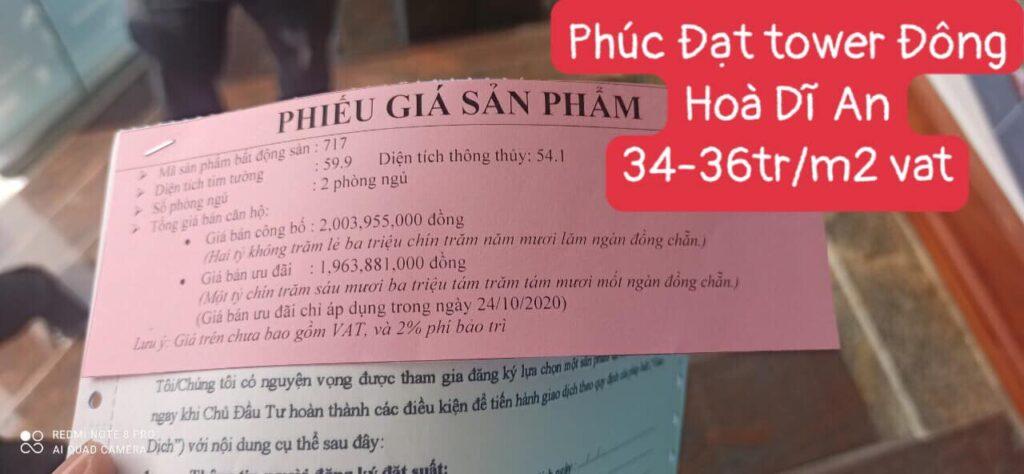gia ban can ho phuc dat tower 1024x474 - Tổng hợp giá bán căn hộ mở bán năm 2020 tại tp hcm và bình dương