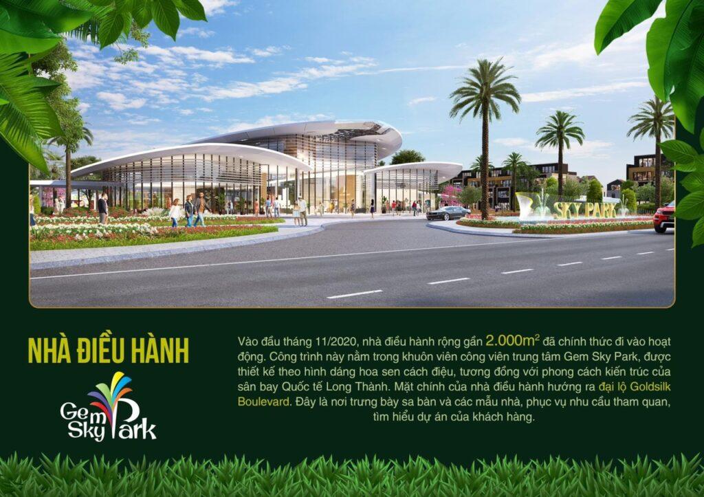nha dieu hanh gem sky park 1024x723 - Khám phá trải nghiệm công viên giải trí và vui chơi Gem Sky Park